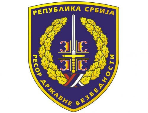 BLOG Saša Mirković – Služba bezbednosti ili pretorijanska garda